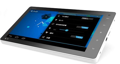 The NOVO7 Android 4.0 Tablet: Under $100