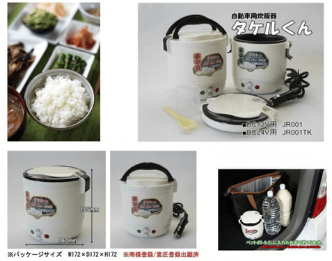 in car rice cooker