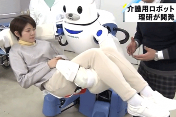 Robear Robot Cares for Patients